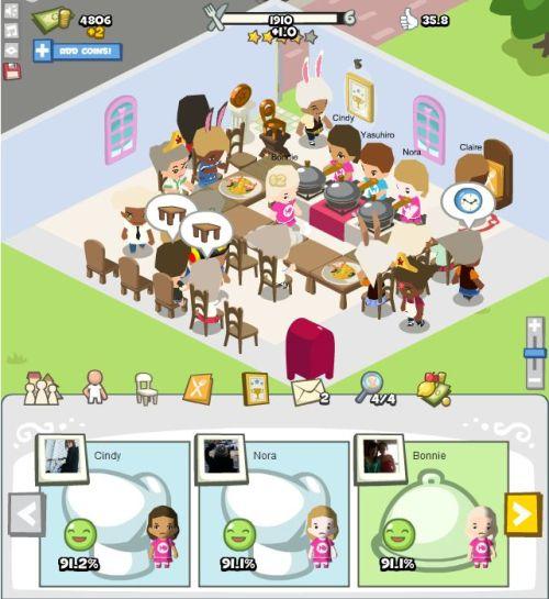 20090531_RC_haruka_restaurant_2