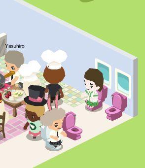 20090531_RC_haruka_restaurant_toilets_1