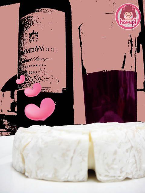 20091031_1st_anniversary_cheese_wine