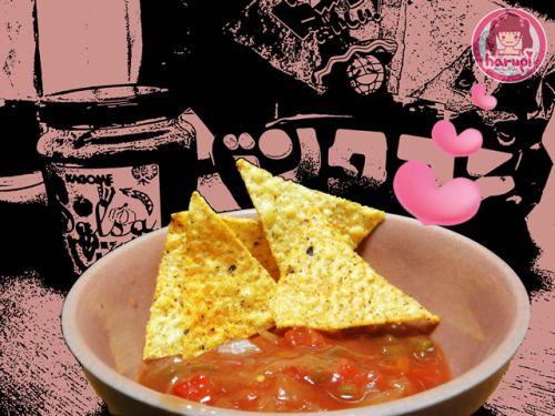 20091031_1st_anniversary_chips_salsa