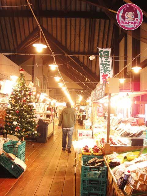 20091216_shop_rest_house