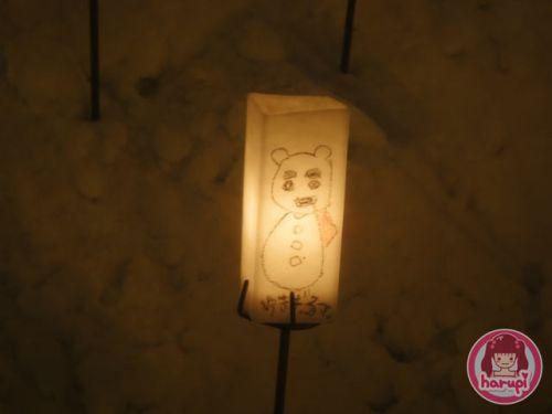 20100210_lantern.jpg