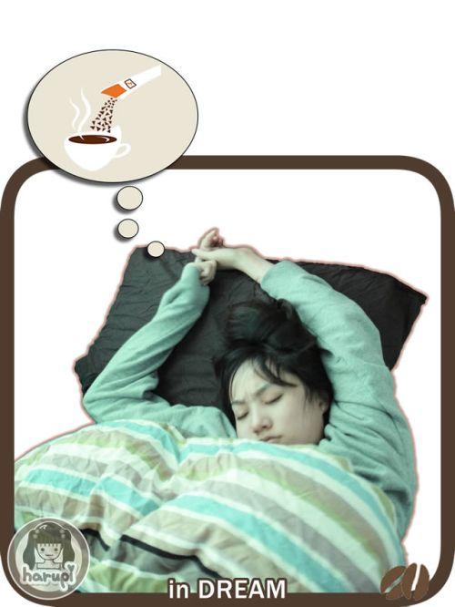 20100506-bed.jpg