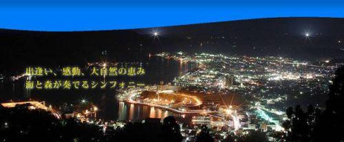 Natori, Miyagi prefecture