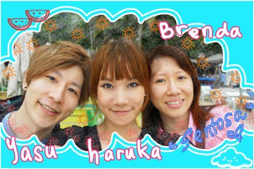 Yasu, Haruka, Brenda in Sentosa