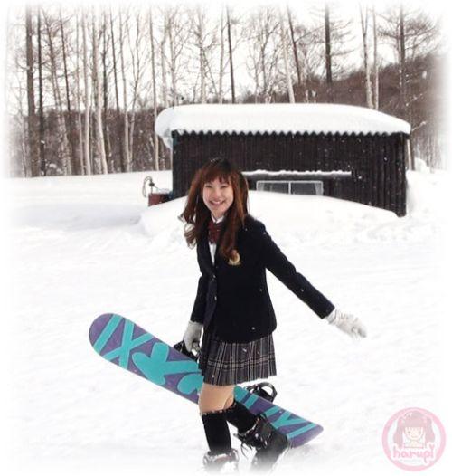 Happy snowboarding