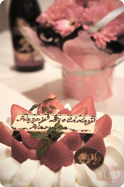 My 2011 birthday cake