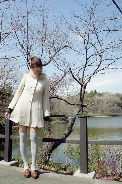Mitsuike Park 三ツ池公園 1