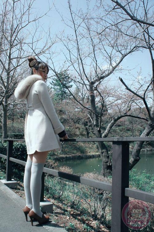 Mitsuike Park 三ツ池公園 3