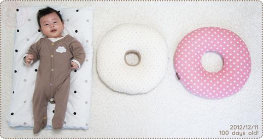 Sleeping-art Yuto 100 days old (寝相アート 100日歳) 1