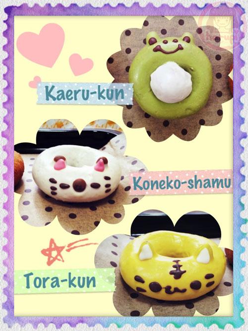 Ikumimama animal dougnuts イクミママのどうぶつドーナツ