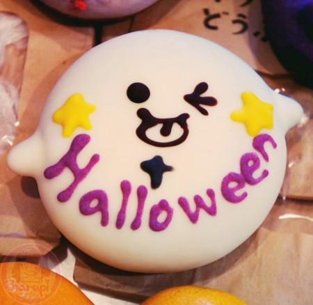 Happy Halloween ghost doughnut