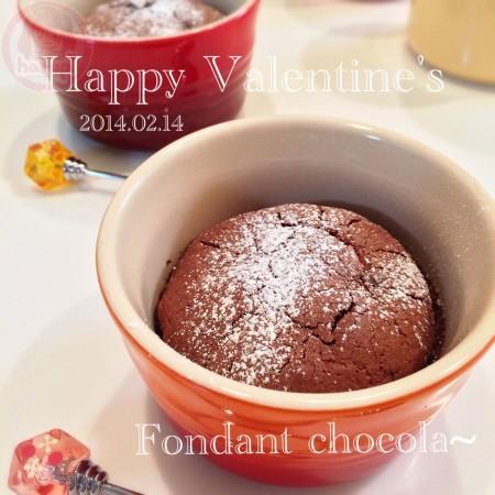 Happy Valentine's Fondant Chocola