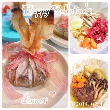 Happy Valentine's dinner