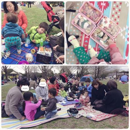 Picnic lunch at Showa Kinen Park 昭和記念公園でピックニック