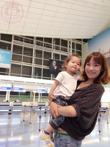 Haneda - departure to Malaysia