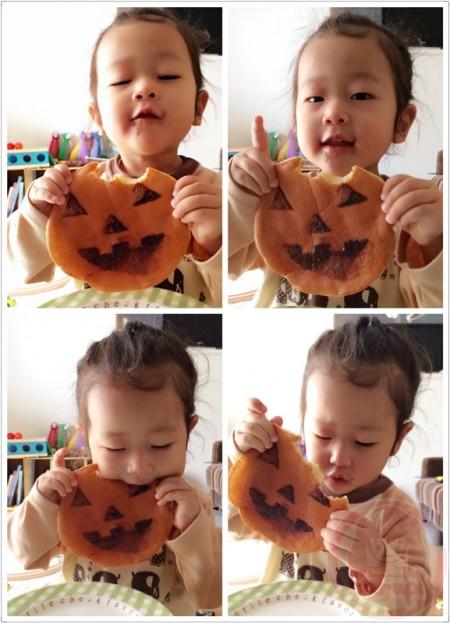 Me love pumpkin pancake