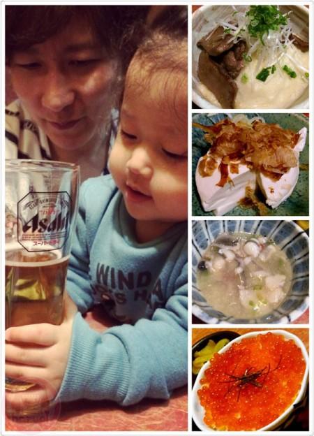 Dinner at Apa hotel with Papa