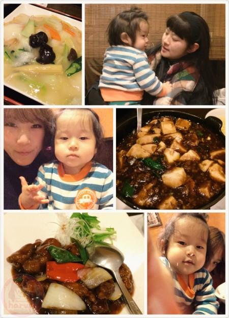 Dinner with Ran らんちゃんと広華でごはん