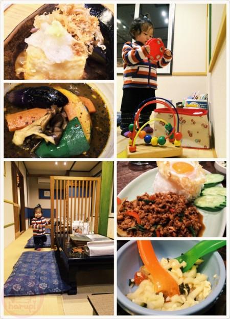 Dinner at TsubaraTsubara つばらつばらでごはん