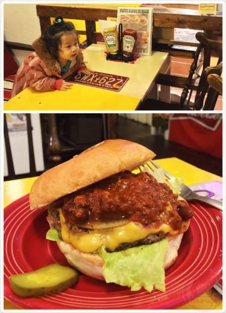 Lunch at Patty Daddy Burger パティーダディー バーガーでランチ