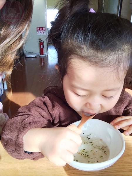 Porridge for breakfast