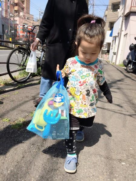 Ready to go to the park for Sakura!