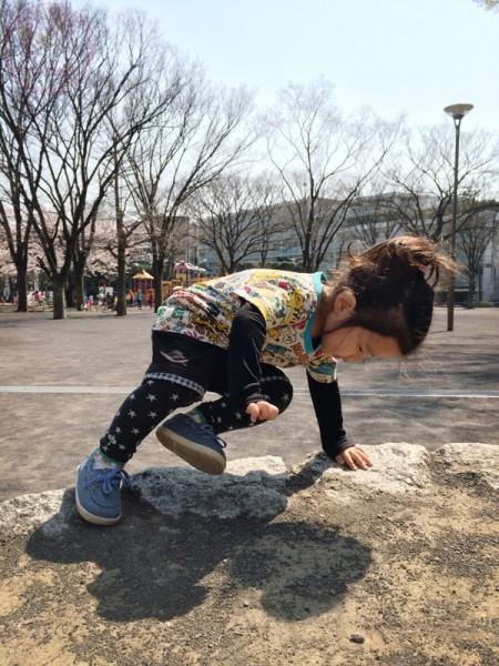 Run, jump, run, jump around the park