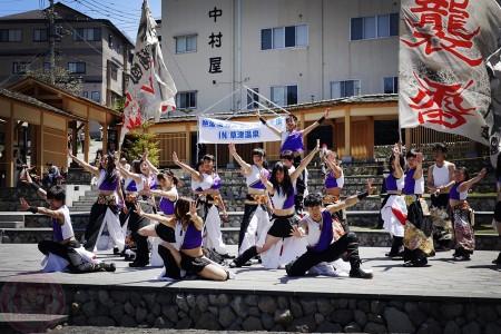 Yumomi Dance in Kusatsu 熱湯 湯もみダンス選手権 IN 草津温泉2015