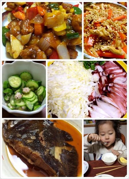 Day 4 - dinner