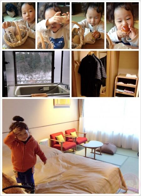 Onsen trip - Hotel Shidotaira ホテル志戸平