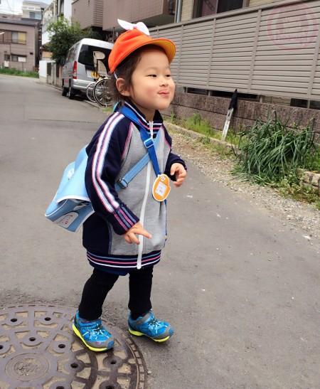 2nd day of Kindergarten
