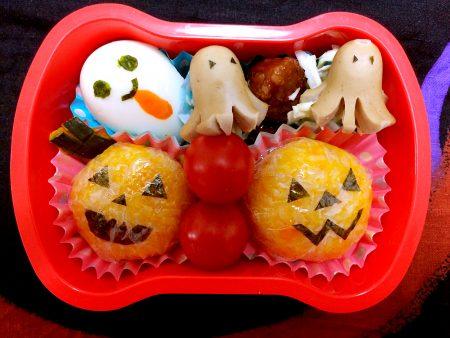 Halloween Lunchbox No.3 - ハローウインお弁当 No.3