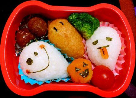 Halloween Lunchbox No.4 - ハローウインお弁当 No.4