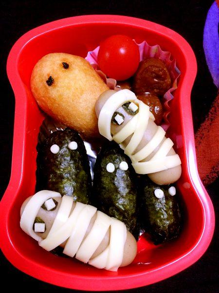 Halloween Lunchbox No.5 - ハローウインお弁当 No.5