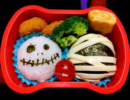 Halloween Lunchbox No.6 - ハローウインお弁当 No.6