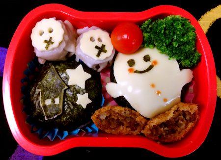 Halloween Lunchbox No.7 - ハローウインお弁当 No.7