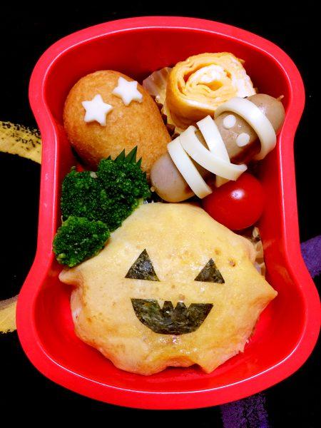 Halloween Lunchbox No.8 - ハローウインお弁当 No.8
