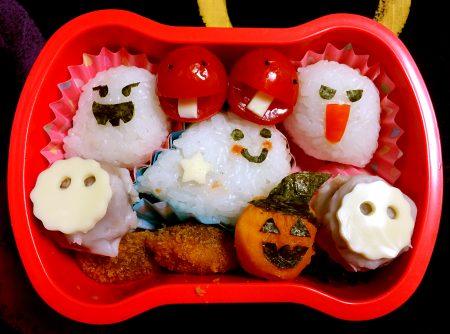Halloween Lunchbox No.9- ハローウインお弁当 No.9