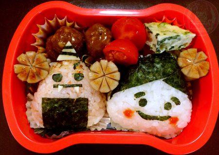 Setsubun lunchbox 節分のお弁当、鬼と福