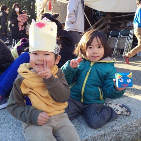 With Shin ☆