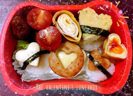 Valentine's Day - Little-big-boss lunchbox バレンタインのお弁当