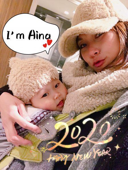 Meet Aina, my third Little-big-boss